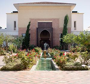 Empfangsbereich im ROBINSON CLUB AGADIR in Marokko